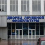 """ГКУ Спортивный комплекс """"Нальчик"""""""